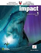 Impact 1  Term 1- Student Book